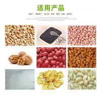 厂家批发红枣杏仁打粉机,白糖打粉机器,核桃菜籽粉碎机设备,广州旭朗打粉机,湖北磨面机器