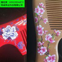 爱普生品牌打印机梳子打印机送人礼品定制打印木梳工艺礼品打印机