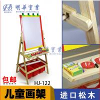 正品双丰HJ-122高档环保 双面旋转写字板画架 儿童画板 幼儿美术