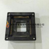 Enplas OTQ-240-0.5-02 IC插座 QFP240PIN 0.5MM间距