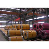 杭州下沙厂家供应宝钢高强度彩涂卷 彩钢板