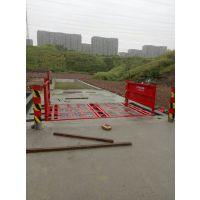 郑州诺瑞捷自动冲洗设备NRJ建筑工地洗车平台厂家批发13083663985