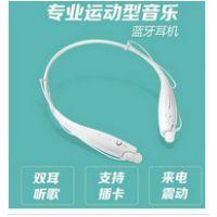 无线运动耳机CSR4.0 HBS730蓝牙耳机 振动 语音 蓝牙立体声