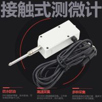 线性测微计容栅测微计位移传感器机械百分表 千分表接PLC单片机