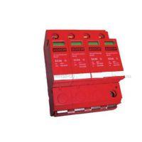浪涌保护器 型号:HG2-EC-B65/440-4P