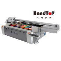 汉拓铝塑板打印UV平板设备
