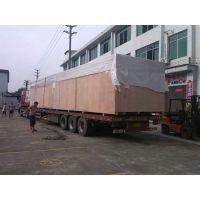 天宏KV200熏蒸出口木箱,番禺包装木箱,南村镇木箱木栅箱,电梯电气重型设备木箱包装,胶合板木箱订购