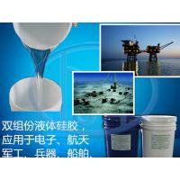 红叶硅胶海上石油开采设备硅胶