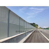 福建维航厂家供应彩钢板道路隔音屏 玻璃棉材质声屏障