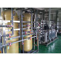 上海锅炉软化水处理设备,电镀厂纯水设备,化学品纯水设备