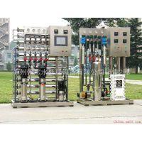 宁波超纯水设备,反渗透设备,矿泉水设备,苏州水处理设备