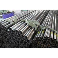 马山不锈钢工业焊管厂直销 304不锈钢工业焊管