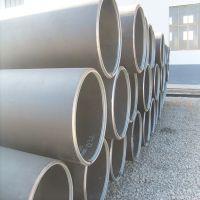 生产抗酸钢管 X42MS,X52NS,X60MS,材质钢管