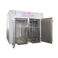 供应供应:CT热风循环烘箱-常州市苏邦干燥设备有限公司 干燥设备-混合机