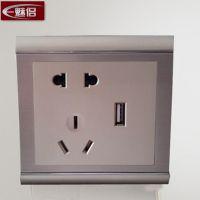 厂家直销 二三极五孔插座 1000mA 电源插座 单USB墙壁插座 包邮