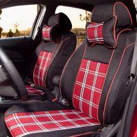 奔腾座套B70专车专用座套/B50/B90/X80汽车座套