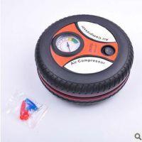 汽车轮胎充气泵车载 车用便携式电动打气泵 轮胎电动充气机
