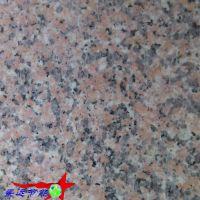超薄石材复合板樱花红