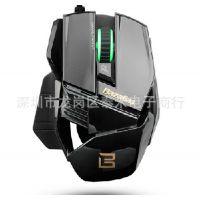 搏展 鬼斧X1有线机械个性背光鼠标 LOL CF 笔记本游戏竞技鼠标