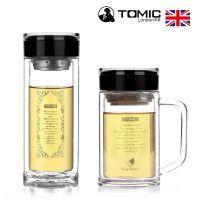 英国特美刻高档玻璃杯 双层带盖透明玻璃水杯 创意花茶茶杯彩盒装