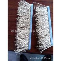 毛刷厂家、钢丝条刷、钢丝刷、铜丝、不锈钢丝条刷、铝合金刷