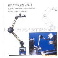 供应MG2030机械量仪表(图)