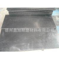 定做尼龙衬板 MC稀土含油尼龙板材  大小规格 增强型尼龙衬板