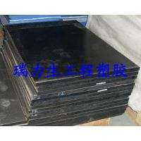 供应HDPE板材 HDPE片材 黑色HDPE板
