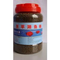 观赏鱼饲料批发  450g  添加虾红素 天然增红