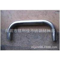 深圳专业承接各种管类加工,不锈钢弯管加工 304不锈钢管弯管厂家