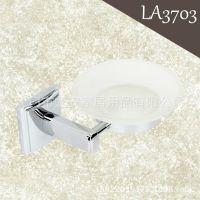 LA3703 厂家直销浴室皂碟架 挂壁式肥皂架 铜亮铬卫浴五金挂件