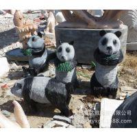 厂家直销仿真动物熊猫造型仿真熊猫雕塑   各种姿态动物石雕