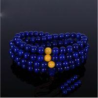东海水晶水晶出品 收藏级阿富汗纯天然青金石108颗佛珠手链