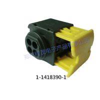 泰科TE汽车连接器/线束接插件/端子