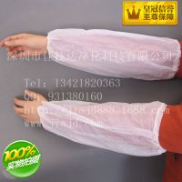 批发一次性PE袖套,深圳PE袖套厂家只直供,一次性袖套!