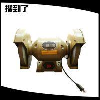 热销供应 200单相铜线台式砂轮机 电动砂轮机