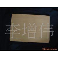 霸州厂家供应 增伟牌餐厅凳面凳子板 优质木质桌面凳面