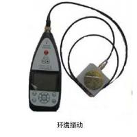 AWA6256B 环境振动分析仪由环境振动加速度计、主机、环境振动测量分析软件组成,主要用于环境振动