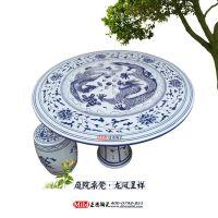 景德镇陶瓷桌凳 家饰用品陶瓷 园林用品套装桌凳