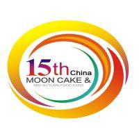2015第十五届中国(四川)月饼节暨中秋食品博览会