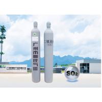 二氧化硫供应SO2|高纯度二氧化硫|校正气二氧化硫
