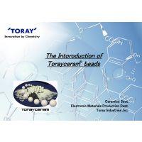 Toray 东丽锆珠0.1-10mm各种规格东丽进口锆球一级代理吸水率0.1%耐腐蚀强