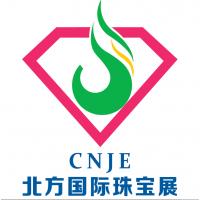 2015中国北方(济南)国际珠宝展览会