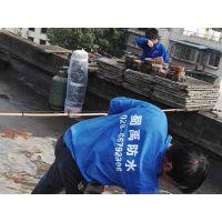 家庭及单位屋顶防水工程 旧屋面隔热板 房顶漏水维修 专业防水公司