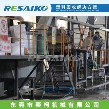 PET回收生产线,瓶片制造设备 自动化生产线