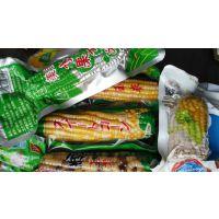 水果玉米糯玉米塑料包装袋 食品级 耐高温 玉米包装袋厂家 水果玉米包装袋价格