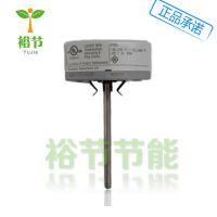 正品 SIEMENS西门子 QAE2164.010 管道水管温度传感器0-10V热电偶
