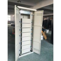 576芯ODF光纤配线柜/ODF光纤配线柜/报价