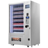 深圳工业园零食饮料奕辰丰自动售货机 价格优惠,工厂贩卖机定制批发。