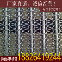 广东地区厂家定做不锈钢输送网带 耐高温输送带 食品输送带 马蹄链